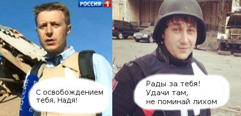 савченко-5