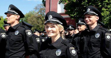 patrul'naja policija