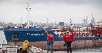 krymskij tanker