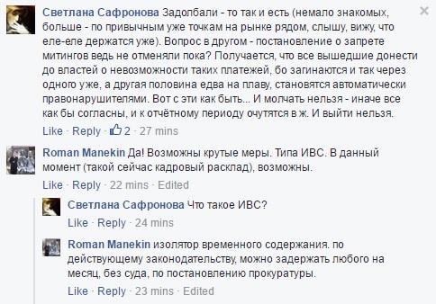 okkupirovannyj Doneck