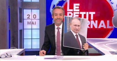 Французский телеканал Canal+