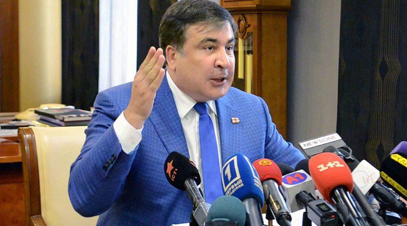 Саакашвили в ярости