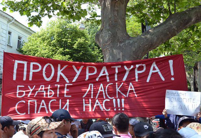 V Odesse v'etnamcy prosili pomoshhi u Poroshenko i prokuratury (3)