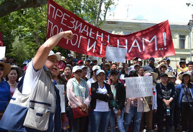 V Odesse v'etnamcy prosili pomoshhi u Poroshenko i prokuratury (5)