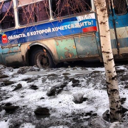 Як на Росії дітей в школу возять - фото 2