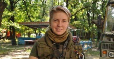 Jana Zinkevich