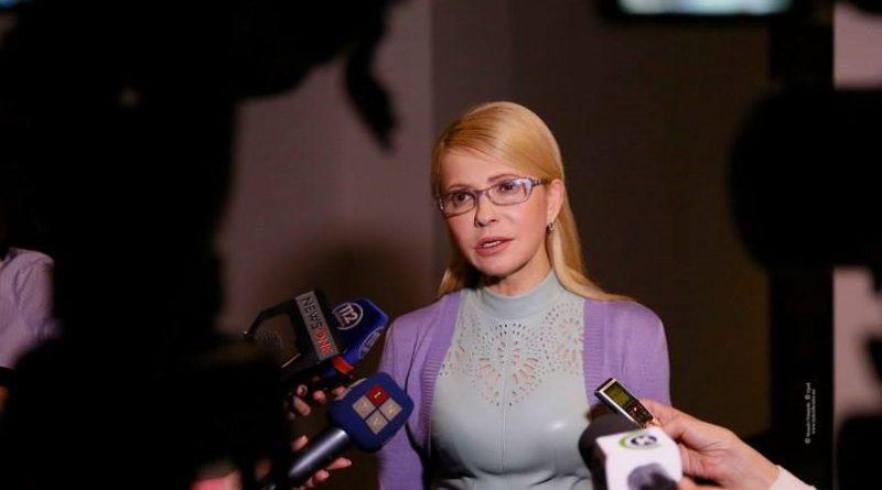 Тимошенко в кожаном платье