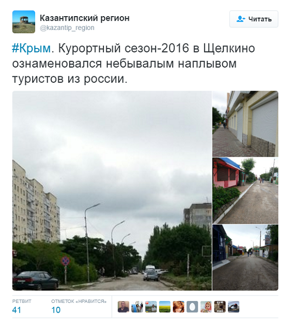 okkupirovannyj Krym