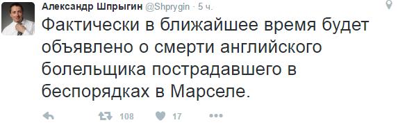 rossijskie bolel'shhiki