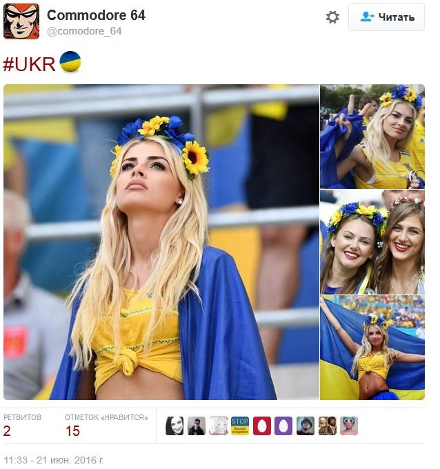 ukrainskaja bolel'shhica