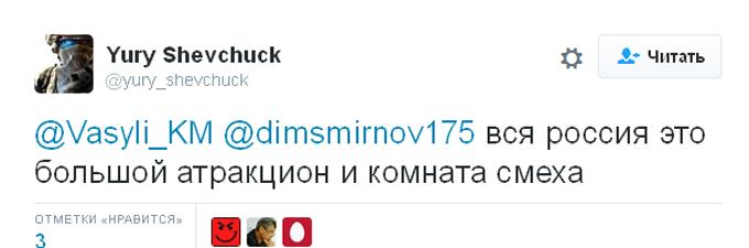 rossijskij Disnejlend