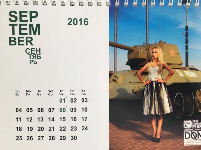 kalendar' boevikov