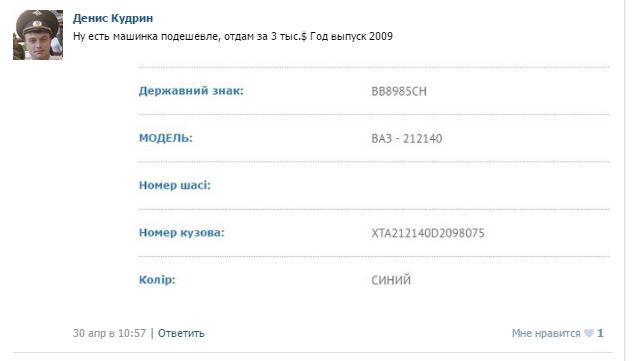rossijskij maroder