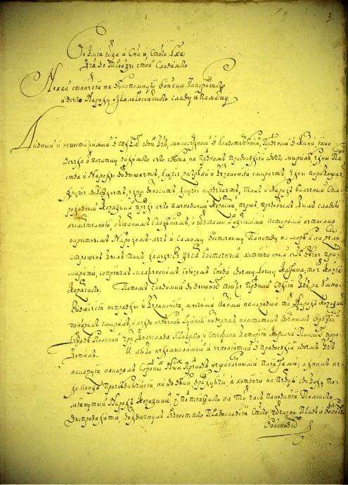 konstitucija Ukrainy