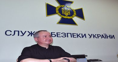 Глава СБУ Василий Грыцак