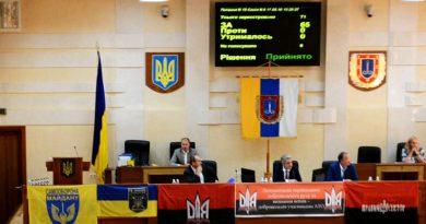 Odesskij oblsovet priznal dobrobaty veteranami vojny