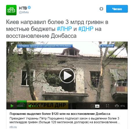 rossijskie SMI