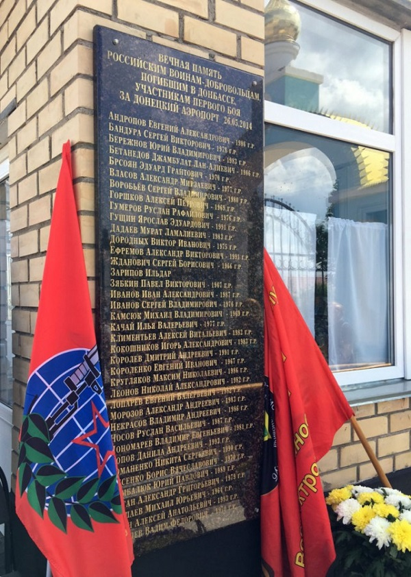 razrushennyj Donbass