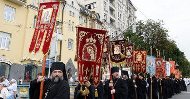 krestnyj hod v Kieve