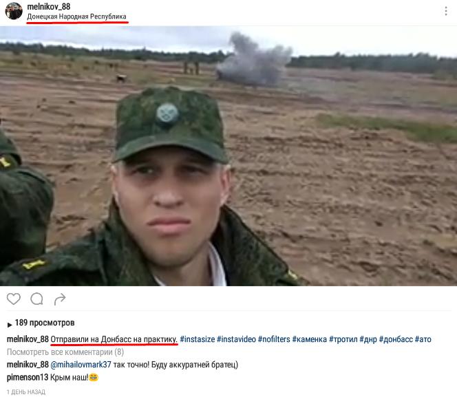 rossijskij voennyj na Donbasse