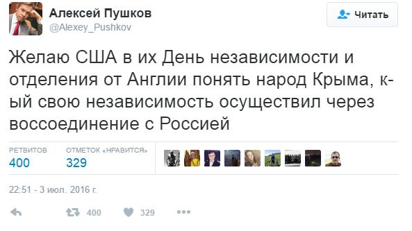 Strannoe zajavlenie v Kremle