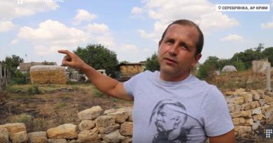 fermer iz Kryma