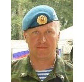 rossijskij polkovnik