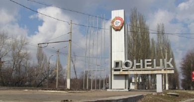 poezdka v Doneck