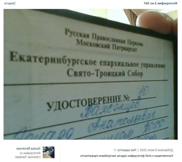 """Sredi uchastnikov """"krestnogo hoda"""" vyjavleny boeviki s Donbassa"""