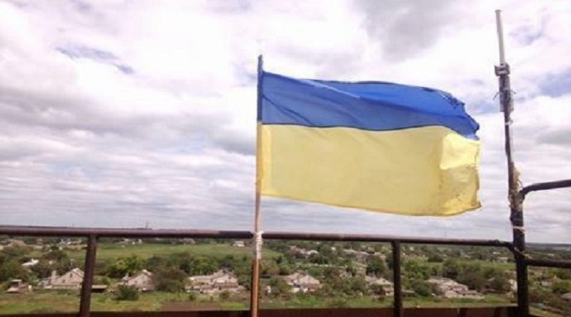 ukrainskij flag