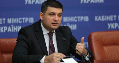 Prem'er-ministr Ukrainy Vladimir Grojsman