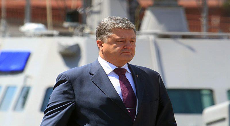 Prezident Ukrainy Petr Poroshenko na prazdnovanii Dnja VMS Ukrainy