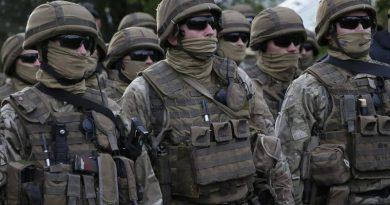 Силы специальных операций Вооруженных Сил Украины