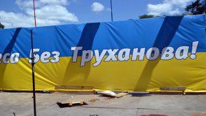 V Odesse Savchenko zakidali jajcami i trebovali izvinenij (3)