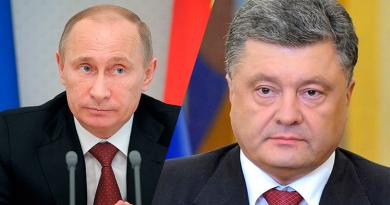 Poroshenko Putin