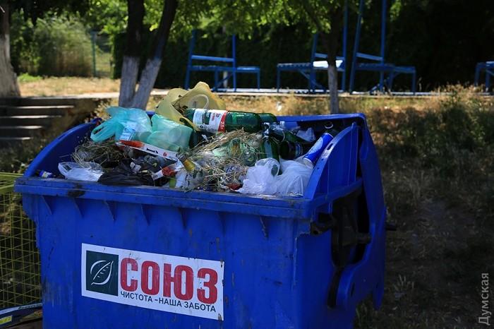 Pljazhi Odessy