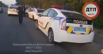 pogonja v Kieve