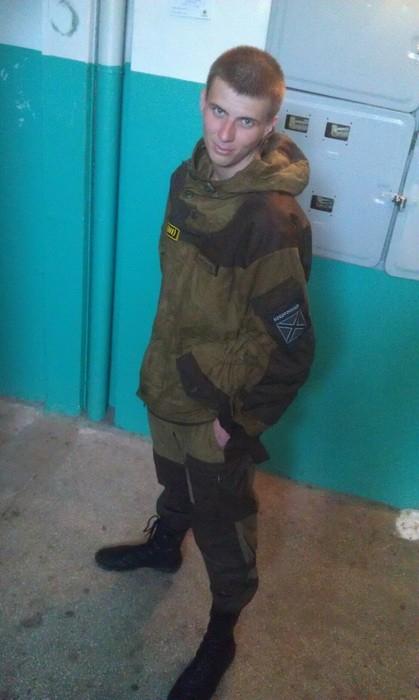 vojna na Donbasse