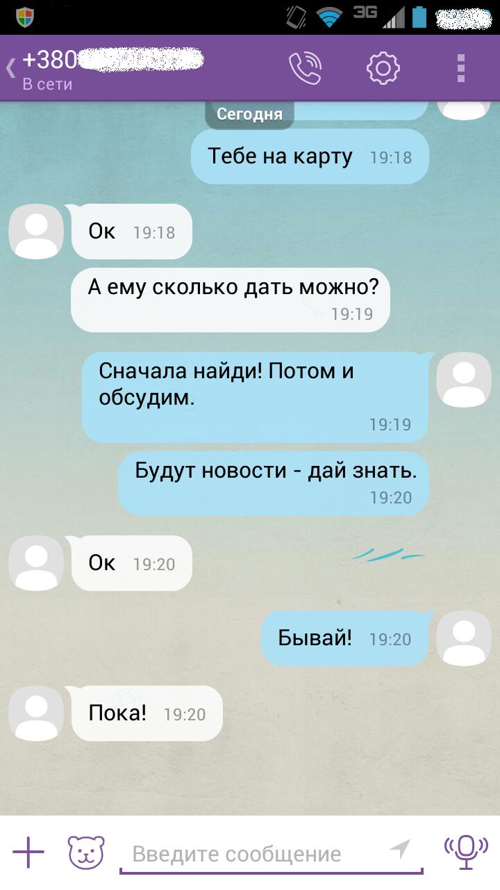rossijskie provokacii vo L'vove