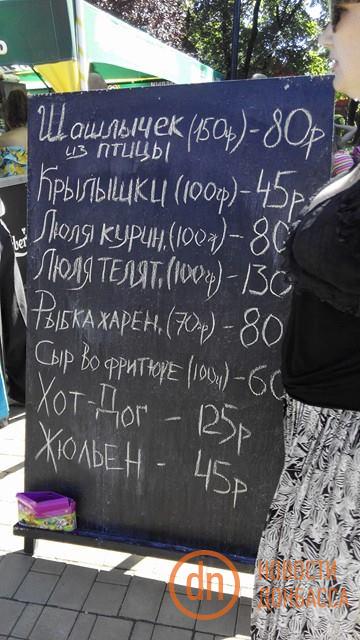 ceny na edu v Donecke