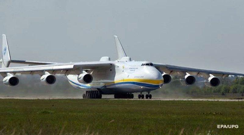 Samolet An-225 Mrija