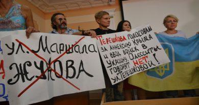 V Odesse patrioty sorvali slushanija po pereimenovaniju ulic