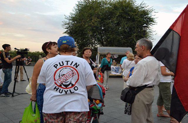 V Odesse pochtili pamjat' pogibshih pod Ilovajskom  (2)