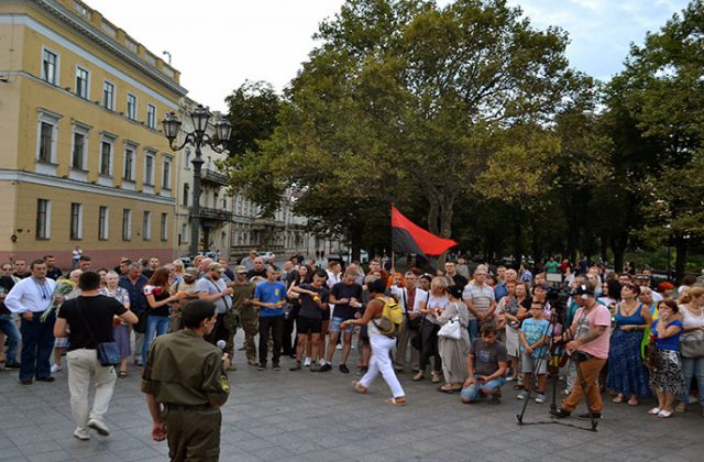 V Odesse pochtili pamjat' pogibshih pod Ilovajskom  (5)
