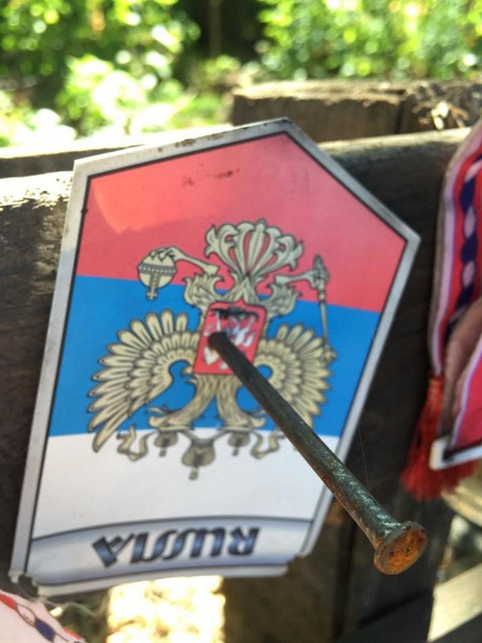 ljubiteli russkogo mira