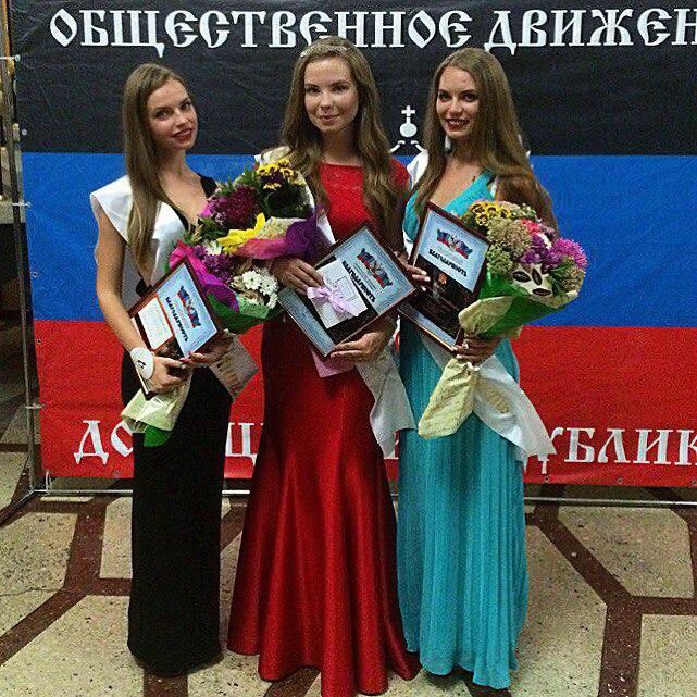 konkurs krasoty v Donecke