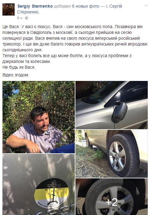rossijskaja simvolika