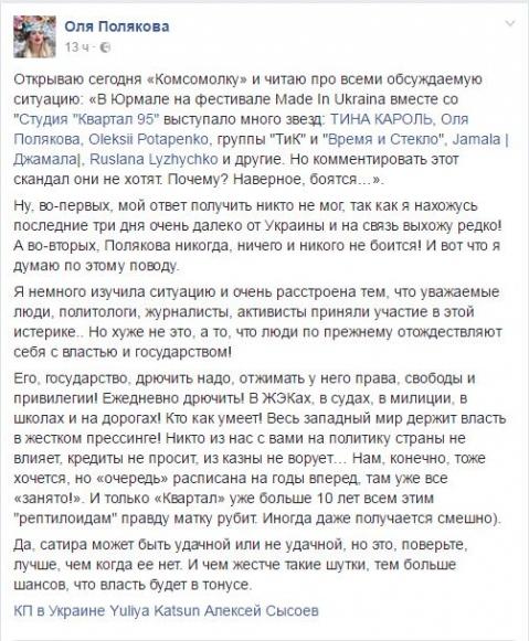 Poljakova