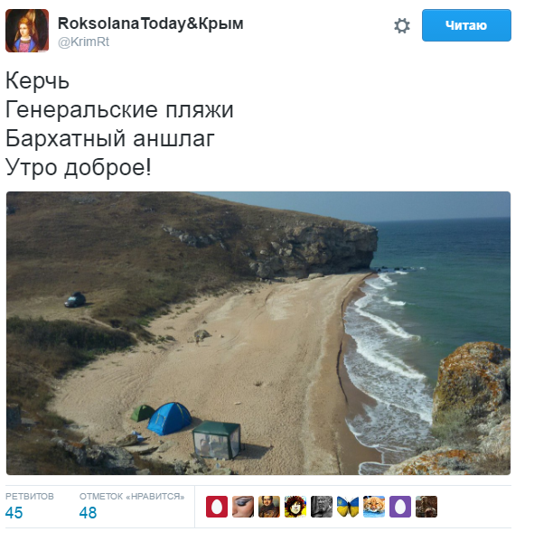 Pustye pljazhi Kryma
