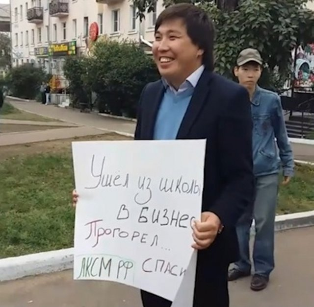 V Burjatii potrollili Medvedeva